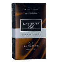DavidoffEspresso57new